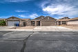 Photo of 11526 W Windrose Avenue, El Mirage, AZ 85335 (MLS # 5783709)