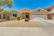 Photo of 6508 W Hilton Avenue W, Phoenix, AZ 85043 (MLS # 5783727)