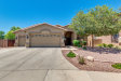 Photo of 11618 N 149th Drive, Surprise, AZ 85379 (MLS # 5783930)