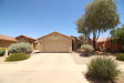 Photo of 2592 E Santa Maria Drive, Casa Grande, AZ 85194 (MLS # 5784025)