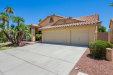 Photo of 10910 W Ashbrook Place, Avondale, AZ 85392 (MLS # 5784117)