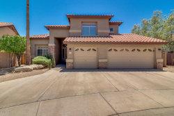 Photo of 6811 W Megan Street, Chandler, AZ 85226 (MLS # 5784292)