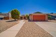 Photo of 715 N Brandon Drive, Chandler, AZ 85226 (MLS # 5784454)