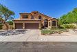 Photo of 5424 W Wahalla Lane, Glendale, AZ 85308 (MLS # 5784489)