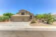 Photo of 340 W Locust Drive, Chandler, AZ 85248 (MLS # 5784564)