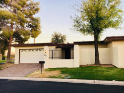 Photo of 6123 E Harvard Street, Scottsdale, AZ 85257 (MLS # 5784698)