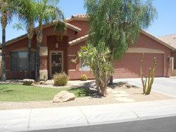 Photo of 685 S Lanus Drive, Gilbert, AZ 85296 (MLS # 5784784)