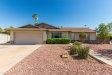 Photo of 1905 E Alameda Drive, Tempe, AZ 85282 (MLS # 5785057)