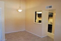Photo of 1620 E Cambridge Avenue, Unit 13, Phoenix, AZ 85006 (MLS # 5785077)