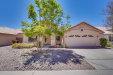Photo of 8547 W Willow Avenue, Peoria, AZ 85381 (MLS # 5785088)