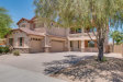 Photo of 1328 E Racine Drive, Casa Grande, AZ 85122 (MLS # 5785093)