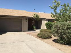 Photo of 2316 W Port Royale Lane, Phoenix, AZ 85023 (MLS # 5785125)
