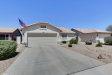 Photo of 20830 N 106th Lane, Peoria, AZ 85382 (MLS # 5785127)