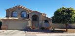 Photo of 12910 W Crocus Drive, El Mirage, AZ 85335 (MLS # 5785253)