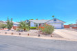 Photo of 9163 W Santa Cruz Boulevard, Arizona City, AZ 85123 (MLS # 5785741)