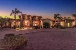 Photo of 238 E Cornerstone Circle, Casa Grande, AZ 85122 (MLS # 5786658)