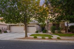 Photo of 7950 S Dromedary Drive, Tempe, AZ 85284 (MLS # 5786681)