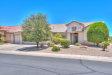 Photo of 15741 W Linksview Drive, Surprise, AZ 85374 (MLS # 5786986)