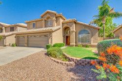 Photo of 1348 E Rock Wren Road, Phoenix, AZ 85048 (MLS # 5787361)