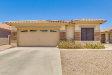 Photo of 42442 W Venture Road, Maricopa, AZ 85138 (MLS # 5787547)