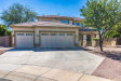 Photo of 8818 S 12th Street, Phoenix, AZ 85042 (MLS # 5788959)