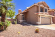 Photo of 7712 W Behrend Drive, Glendale, AZ 85308 (MLS # 5788995)