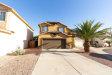 Photo of 1963 E Villa Theresa Drive, Phoenix, AZ 85022 (MLS # 5789002)