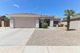Photo of 13330 W Edgemont Avenue, Goodyear, AZ 85395 (MLS # 5789066)