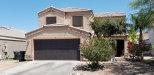 Photo of 12438 W Larkspur Road, El Mirage, AZ 85335 (MLS # 5789206)