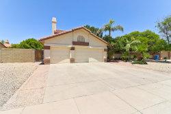 Photo of 718 E Avenida Sierra Madre --, Gilbert, AZ 85296 (MLS # 5789226)