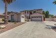 Photo of 4059 E Shannon Street, Gilbert, AZ 85295 (MLS # 5790103)