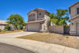 Photo of 5037 E Armor Street, Cave Creek, AZ 85331 (MLS # 5790156)