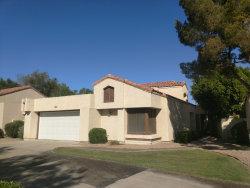Photo of 15120 N 86th Drive, Peoria, AZ 85381 (MLS # 5790378)