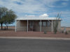 Photo of 16296 S Squatter Road, Arizona City, AZ 85123 (MLS # 5791557)