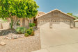 Photo of 2426 N 127th Lane, Avondale, AZ 85392 (MLS # 5791951)