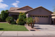 Photo of 3676 E Derringer Way, Gilbert, AZ 85297 (MLS # 5792121)