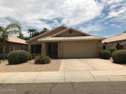 Photo of 11981 N 85th Drive, Peoria, AZ 85345 (MLS # 5792165)