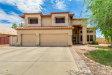 Photo of 9903 N 57th Drive, Glendale, AZ 85302 (MLS # 5792390)