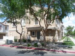 Photo of 1345 S Sabino Drive, Gilbert, AZ 85296 (MLS # 5792697)
