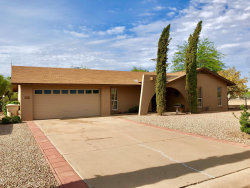 Photo of 11071 W Benito Drive, Arizona City, AZ 85123 (MLS # 5793379)