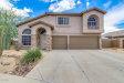 Photo of 442 E Rosebud Drive, San Tan Valley, AZ 85143 (MLS # 5793470)