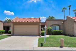 Photo of 9425 W Mcrae Way, Peoria, AZ 85382 (MLS # 5793476)