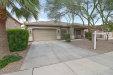 Photo of 14950 W Poinsettia Drive, Surprise, AZ 85379 (MLS # 5793559)