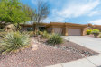 Photo of 41629 N Emerald Lake Drive, Anthem, AZ 85086 (MLS # 5793722)