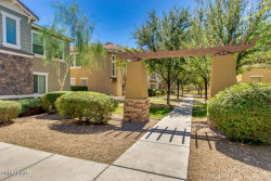Photo of 428 N Mahogany Court, Gilbert, AZ 85233 (MLS # 5793740)