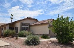 Photo of 15037 W Bottle Tree Avenue, Surprise, AZ 85374 (MLS # 5793876)