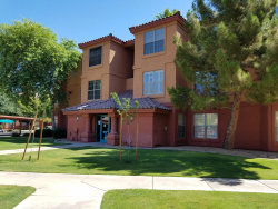 Photo of 14950 W Mountain View Boulevard, Unit 5311, Surprise, AZ 85374 (MLS # 5793913)