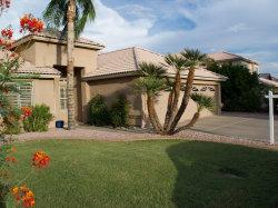 Photo of 931 N Kenwood Lane, Chandler, AZ 85226 (MLS # 5793915)