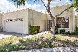 Photo of 7708 S Heather Drive, Tempe, AZ 85284 (MLS # 5793917)