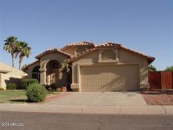 Photo of 9817 W Burnett Road, Peoria, AZ 85382 (MLS # 5794046)